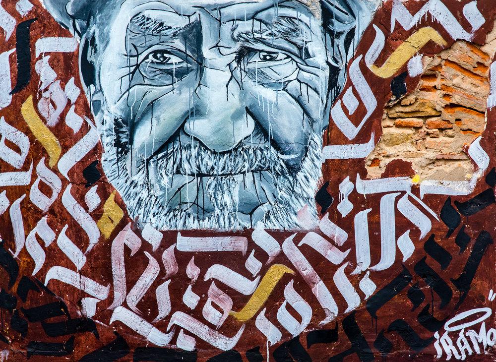 Asilah Grafiti xx-4145.jpg