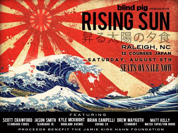 Rising-Sun-Raleigh.jpg