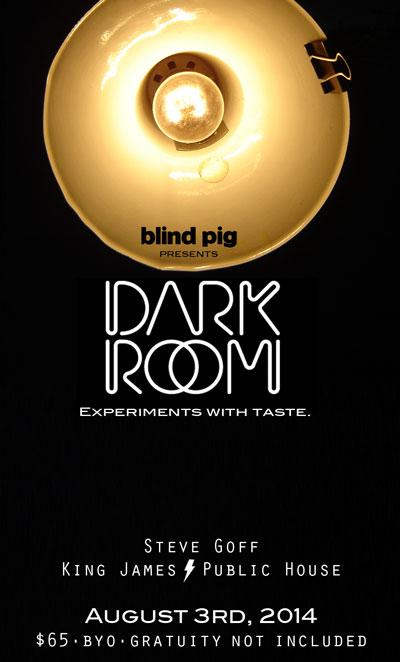 Dark-Room2.jpg