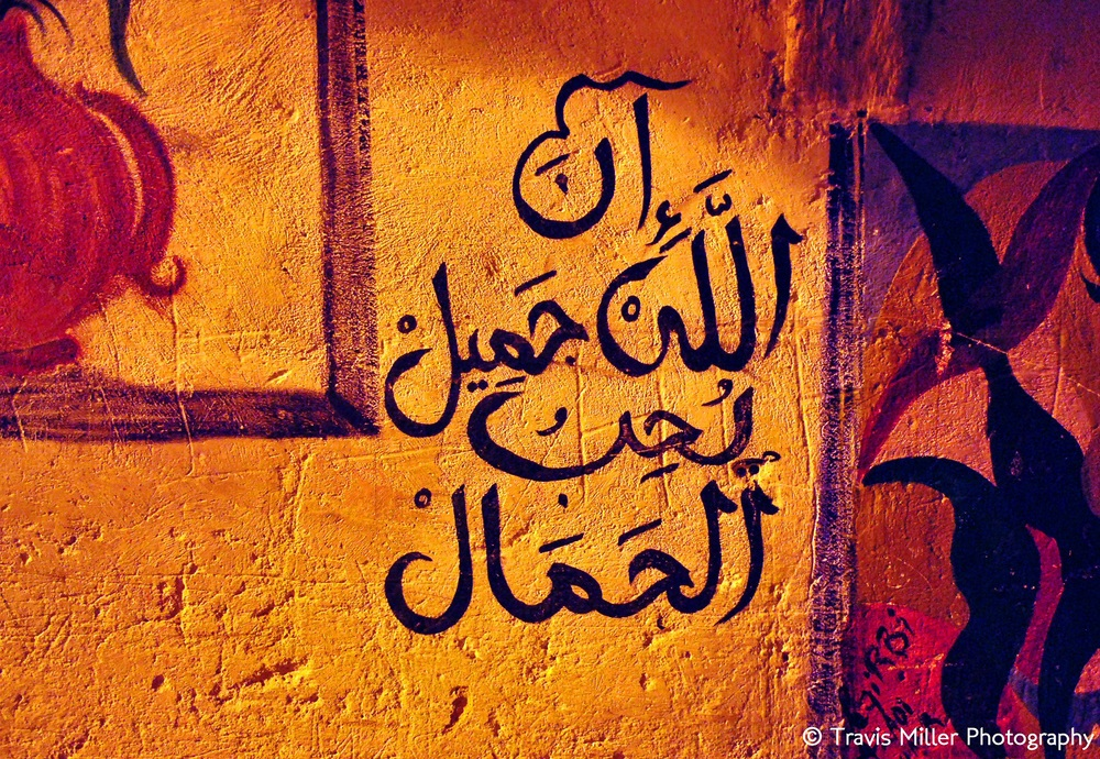 Street Art /  Fes, Morocco