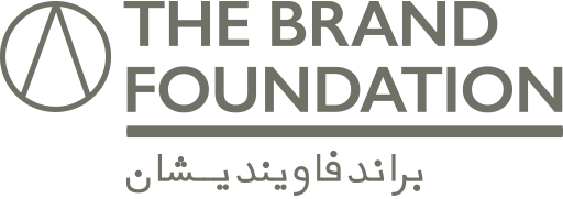 The Brand Foundation