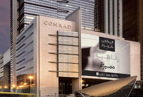 The-conrad-offices-dubai-sheikh-zayed-road.jpg