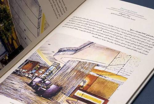 The-conrad-offices-dubai-brochure-illustration.jpg