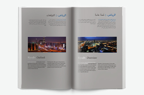 Moon-tower-saudi-arabia-brochure-print.jpg