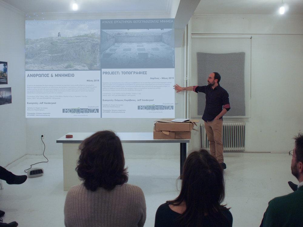 Workshop presentation at MONUMENTA.