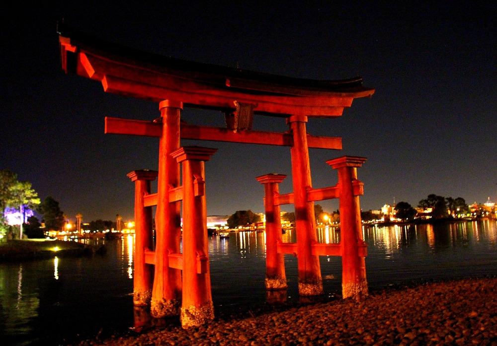 Japan Pavilion - Torii Gate