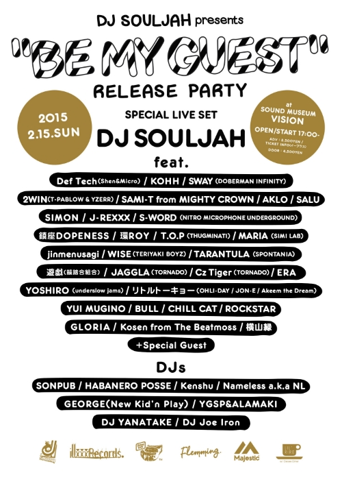 DJSOULJAHreleaseparty2.15