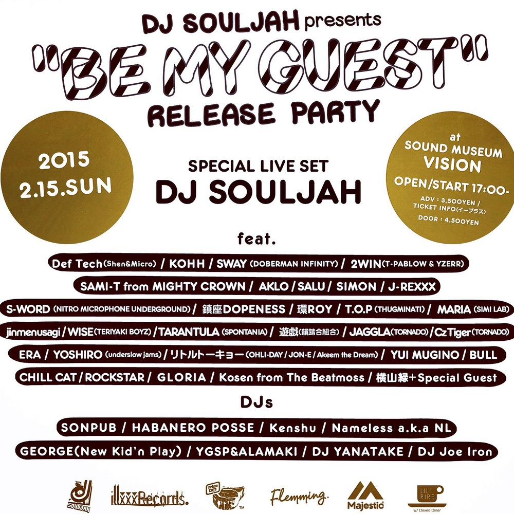 Flyer from DJ Souljah's release party