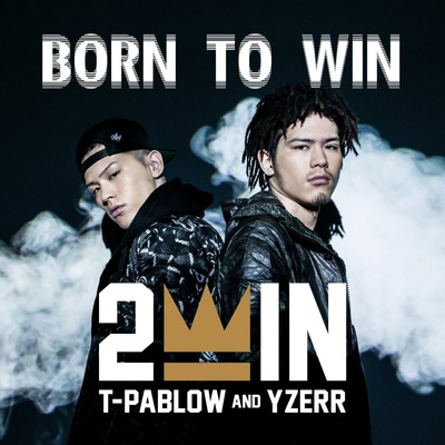 2WIN-BornToWin-Album