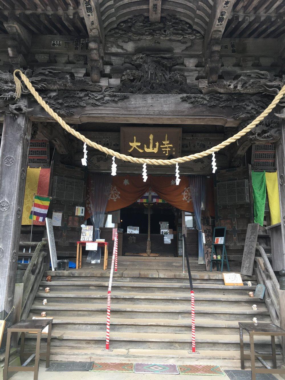 Ōyama-dera temple (大山寺)