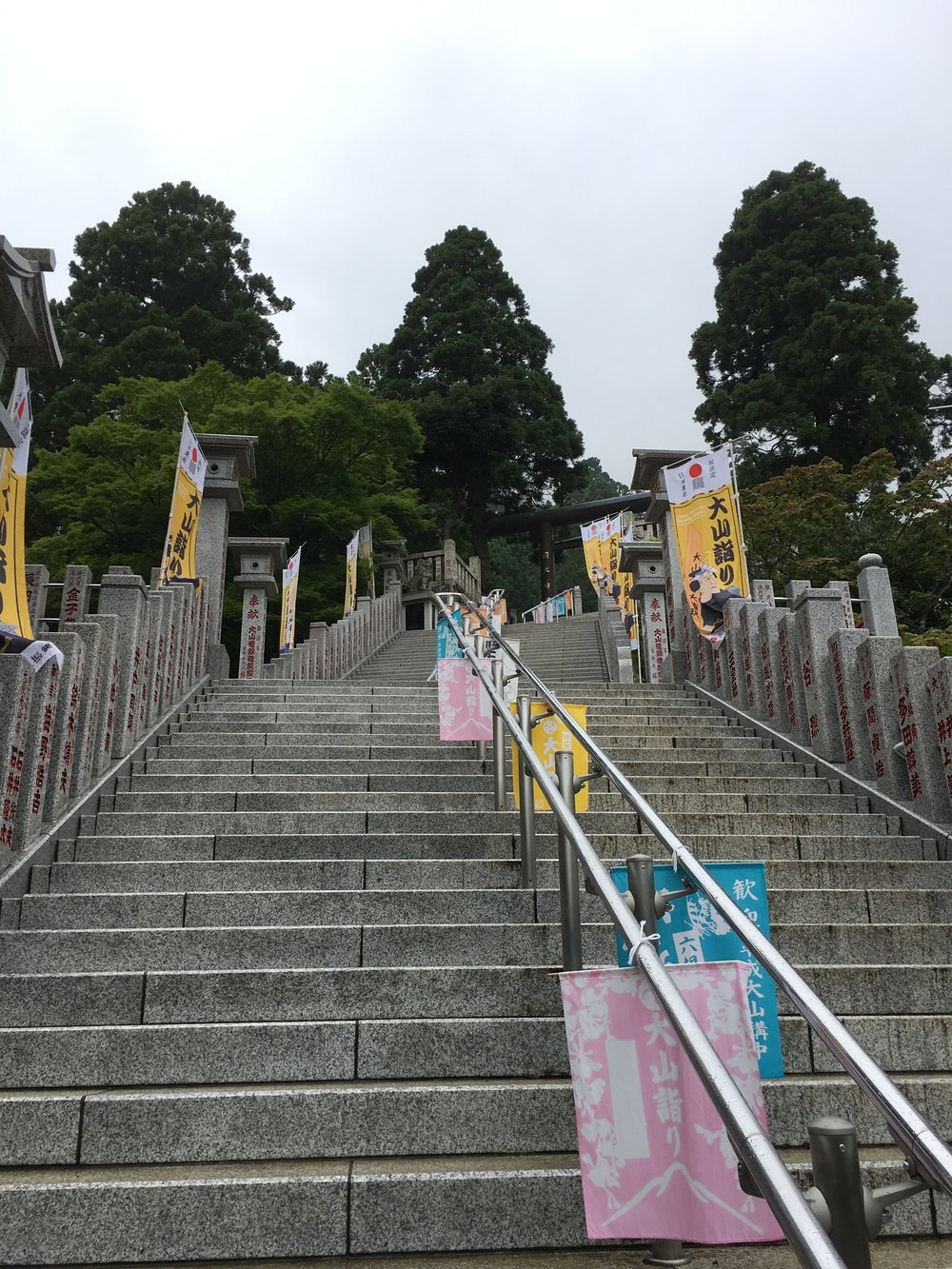 Ōyama-Afuri-Shrine-marble-staircase