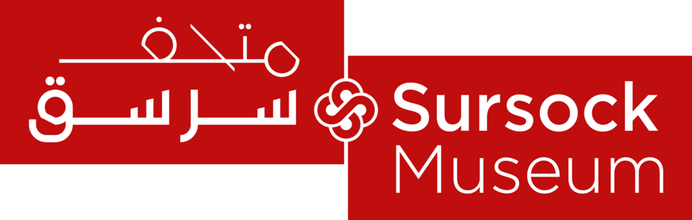 Sursock Museum-transparent background.png