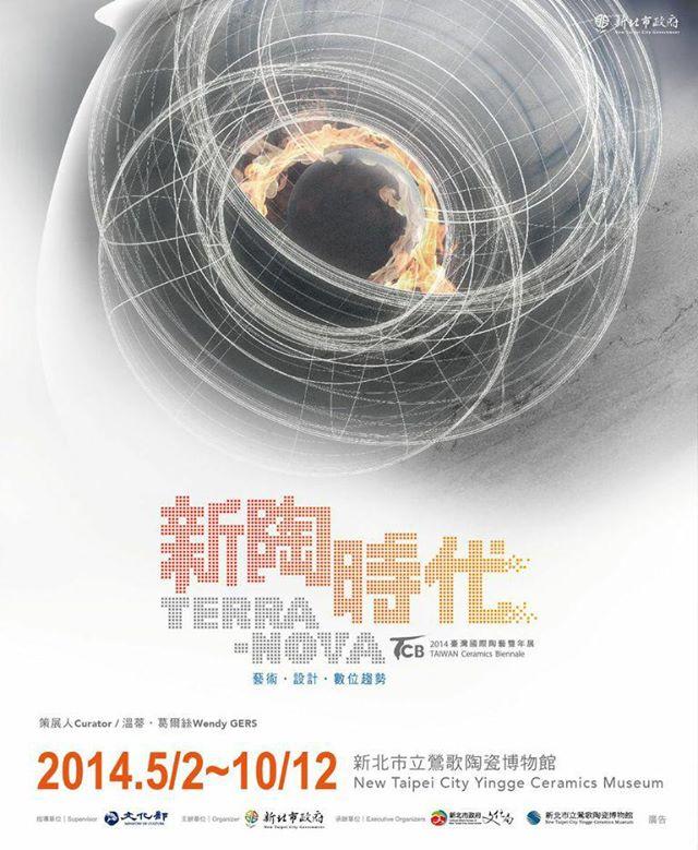 TCB poster .jpg