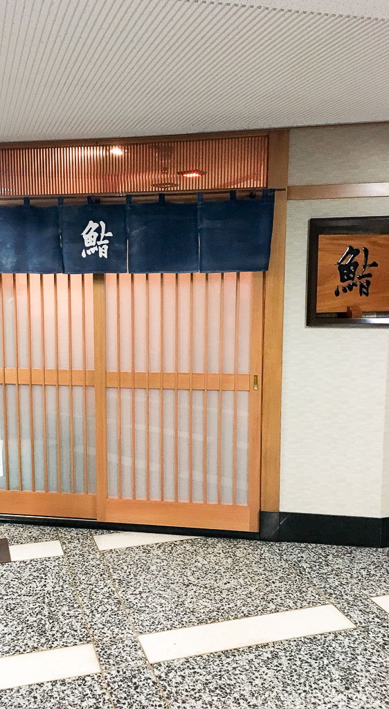 Sushi Jiro Main Entrance