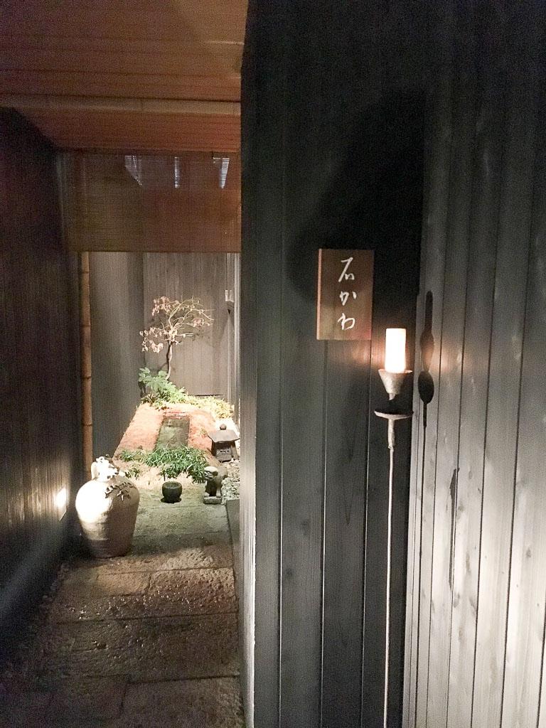 Ishikawa Main Hallway