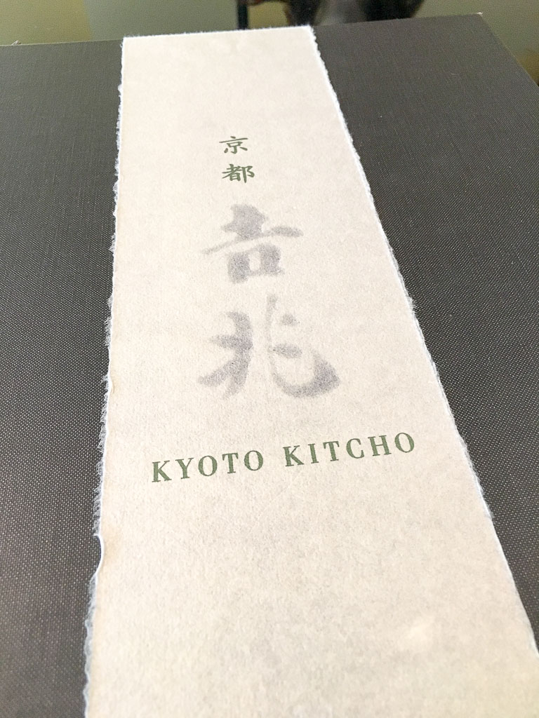 Kitcho's Menu