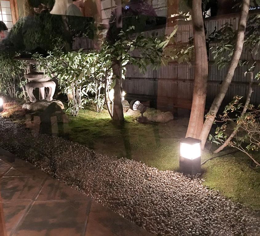 Komago Garden