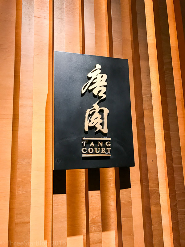 T'Ang Court Main Entrance