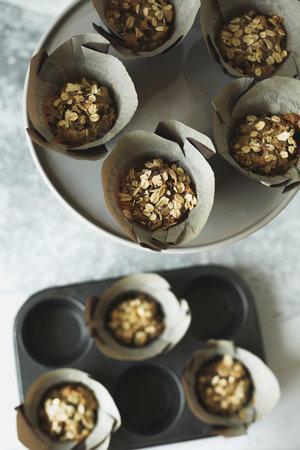 Book review recipe healthy breakfast muffins from the veginners healthy breakfast muffins from the veginners cookbook by bianca haun amp sascha naderernbsp forumfinder Images