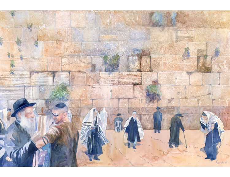 Wester Wall, Jerusalem - (Sold)