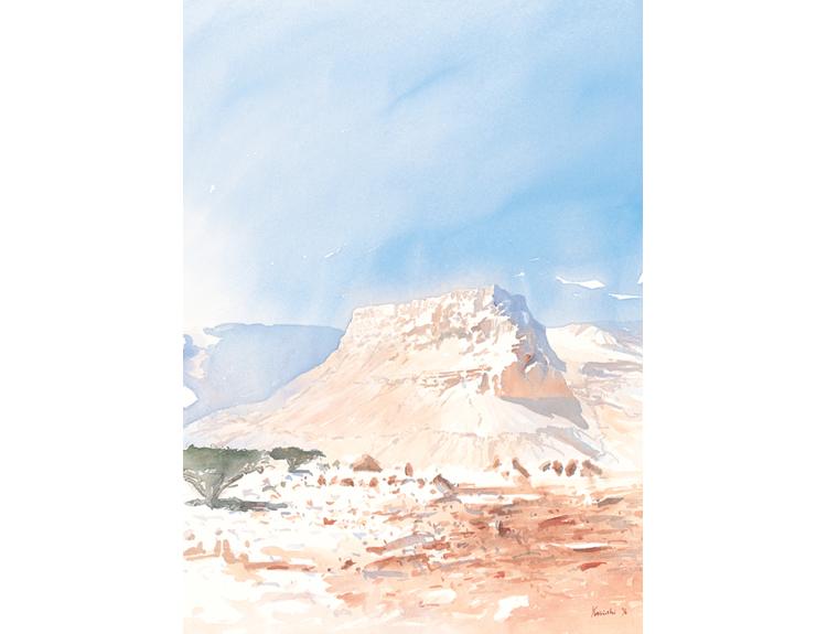 Masada (Sold)