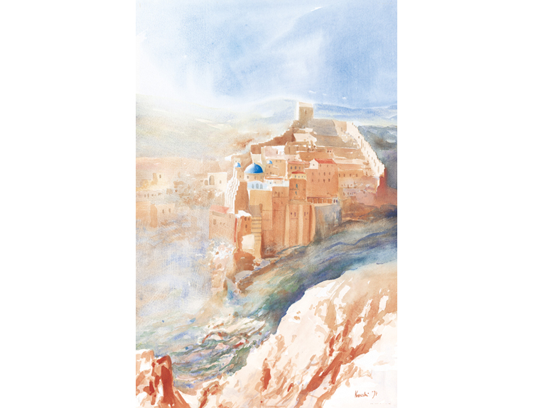 Mar Saba (Sold)