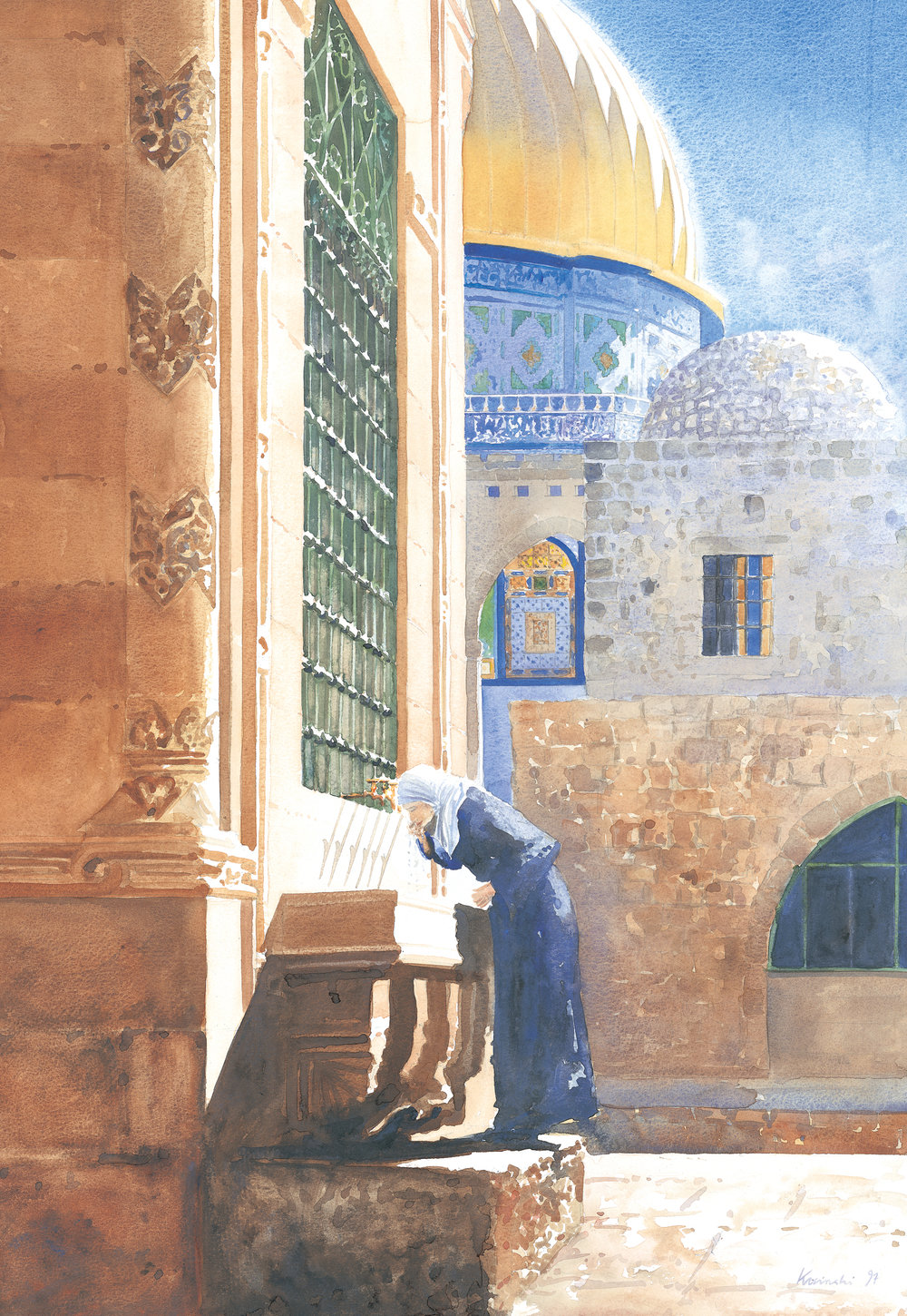 Drinking Fountain, Jerusalem