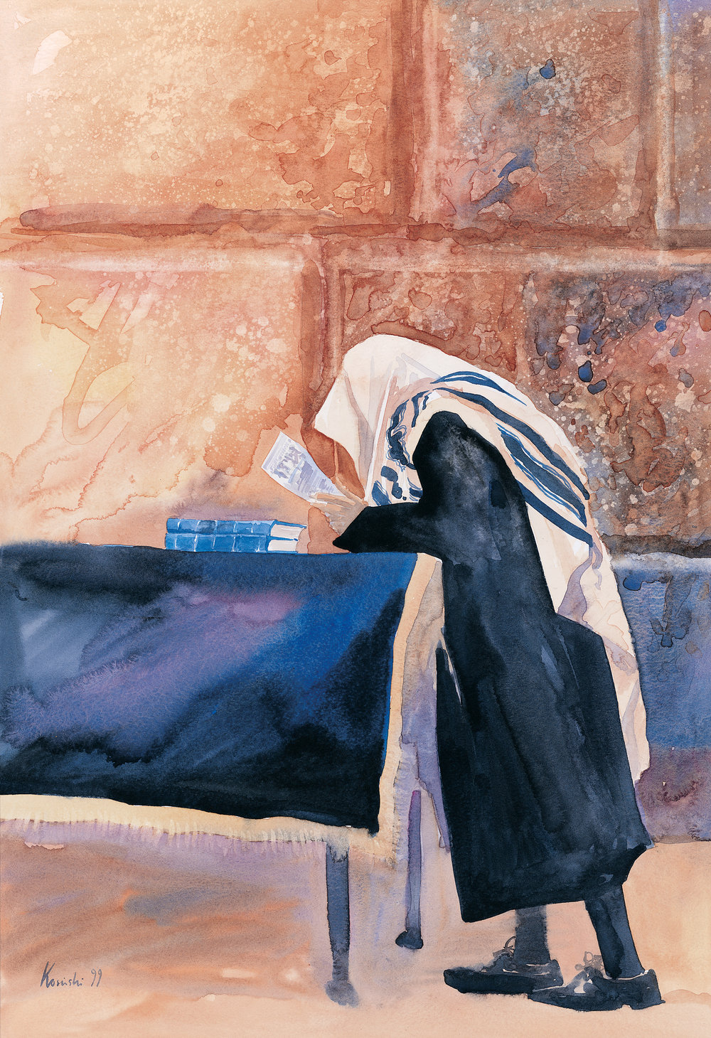 Reading by the Western Wall