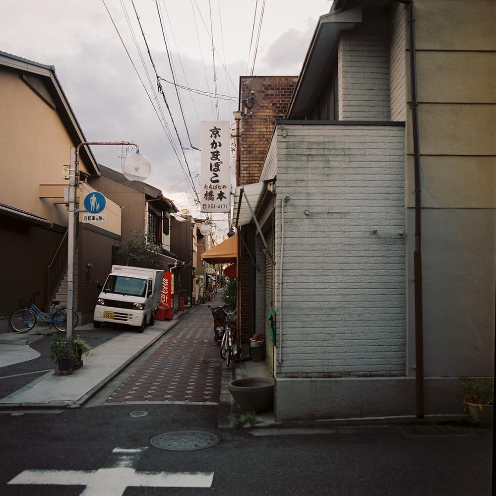 Crossing Wakamiya-dori, Shimogyo-ku, Kyoto,  Japan,2012