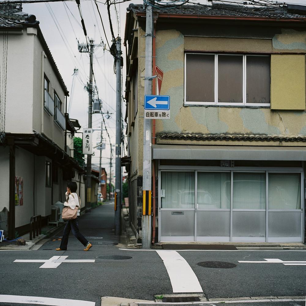 Hanayacho-Higashinotoin-dori, Shimogyo-ku, Kyoto, Japan, 2012