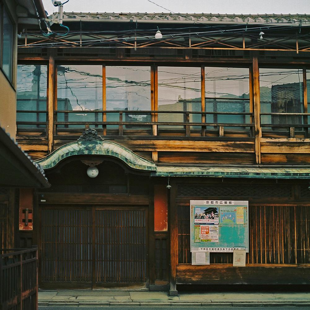 Ninomiyacho-dori, Shimogyo-ku, Kyoto, Japan 2012