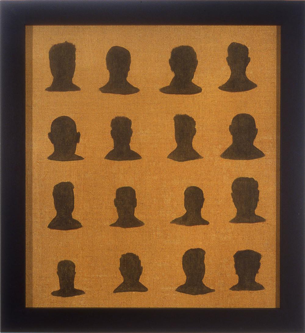 Type,  1991