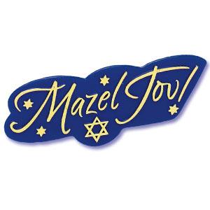 mazel-tov2.jpg