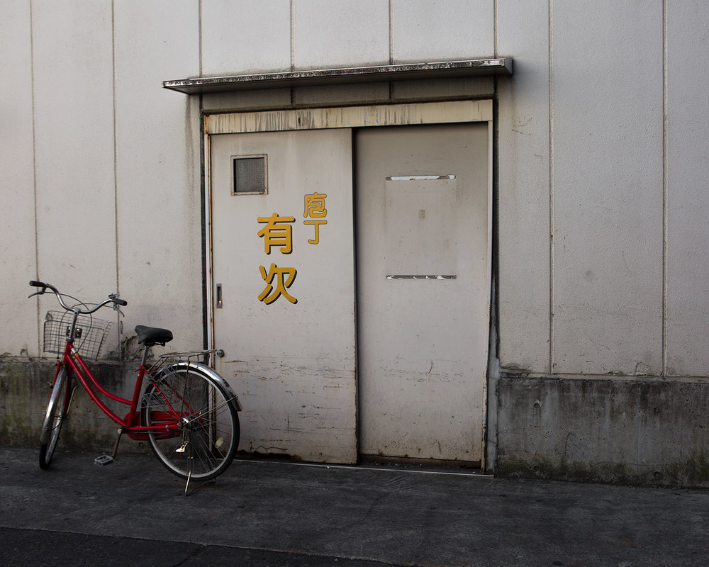 BEGGS_TOKYO_007.jpg