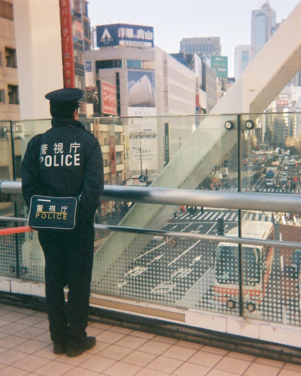 TOKYO_POLICE.jpg