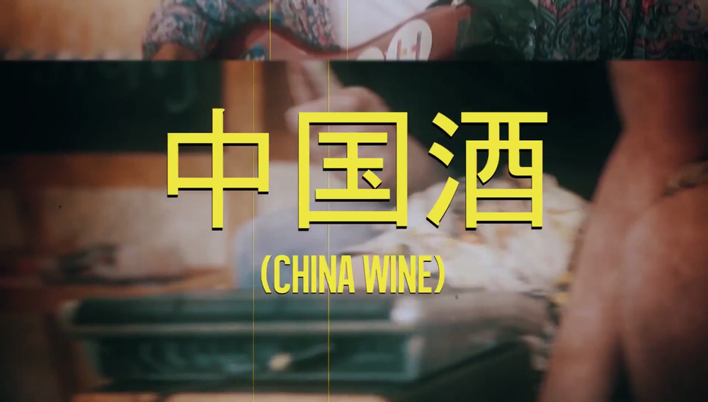 """China Wine"" Live Cover"