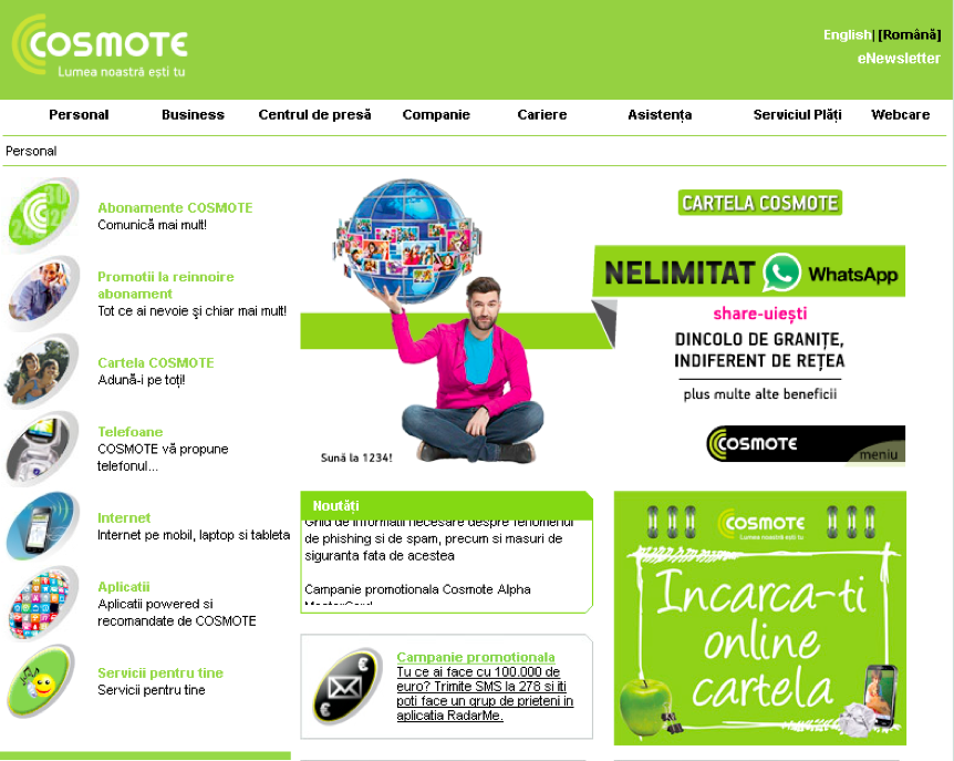 This is how Cosmote.ro homepage looked like back in 2012.  Too bad I do not have more images of how other content pages! :-)