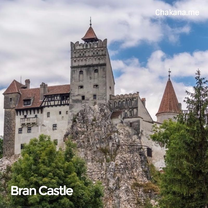 Bran castle (Rasnov, Romania) – also known as Dracula's castle.