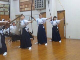 Ceremonial shooting (picture taken by dojo member)