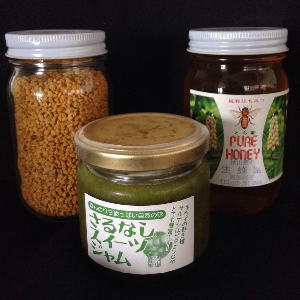 Pollen, honey and berry kiwi jam