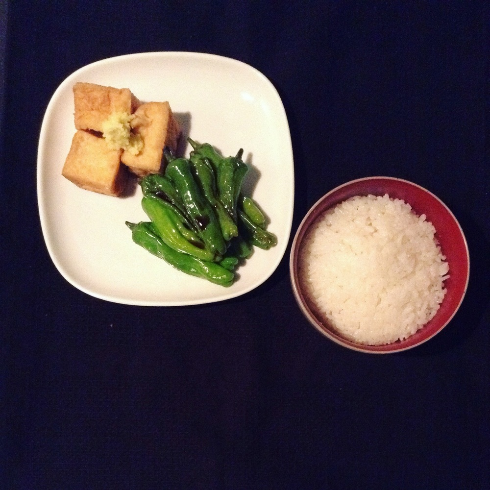 Tofu and ginger, shishito, rice