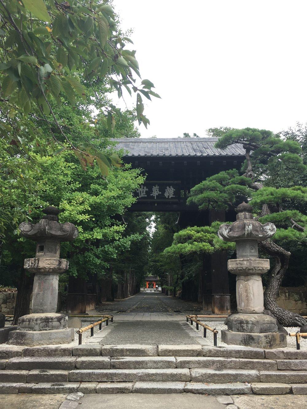 entrance of Erinji