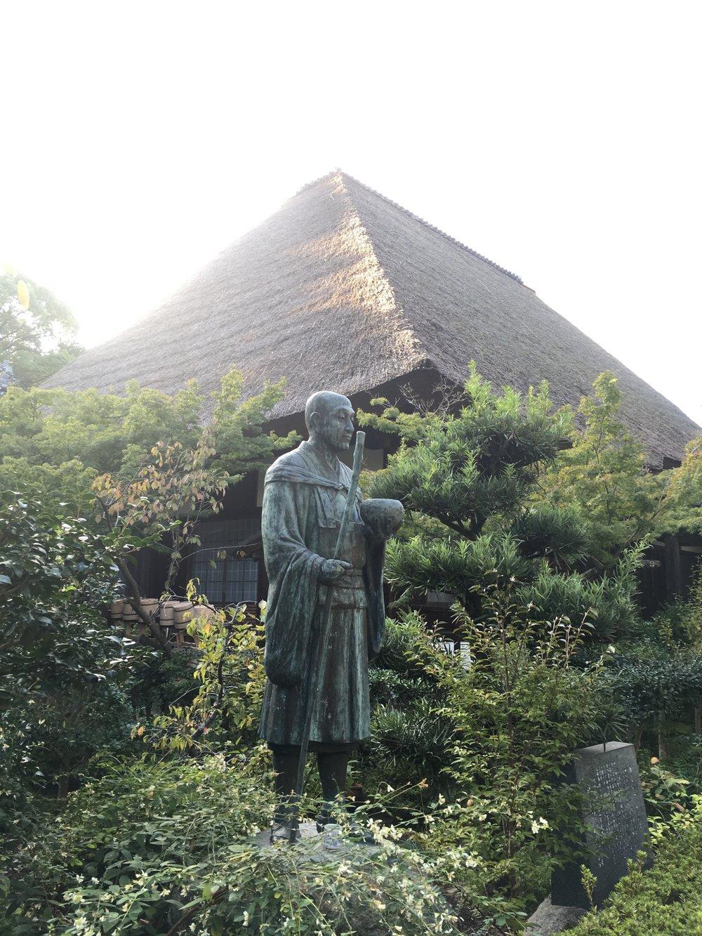 Entsuji