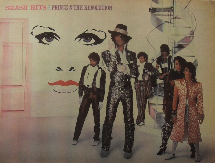 Prince-Revolution-Portable.jpg
