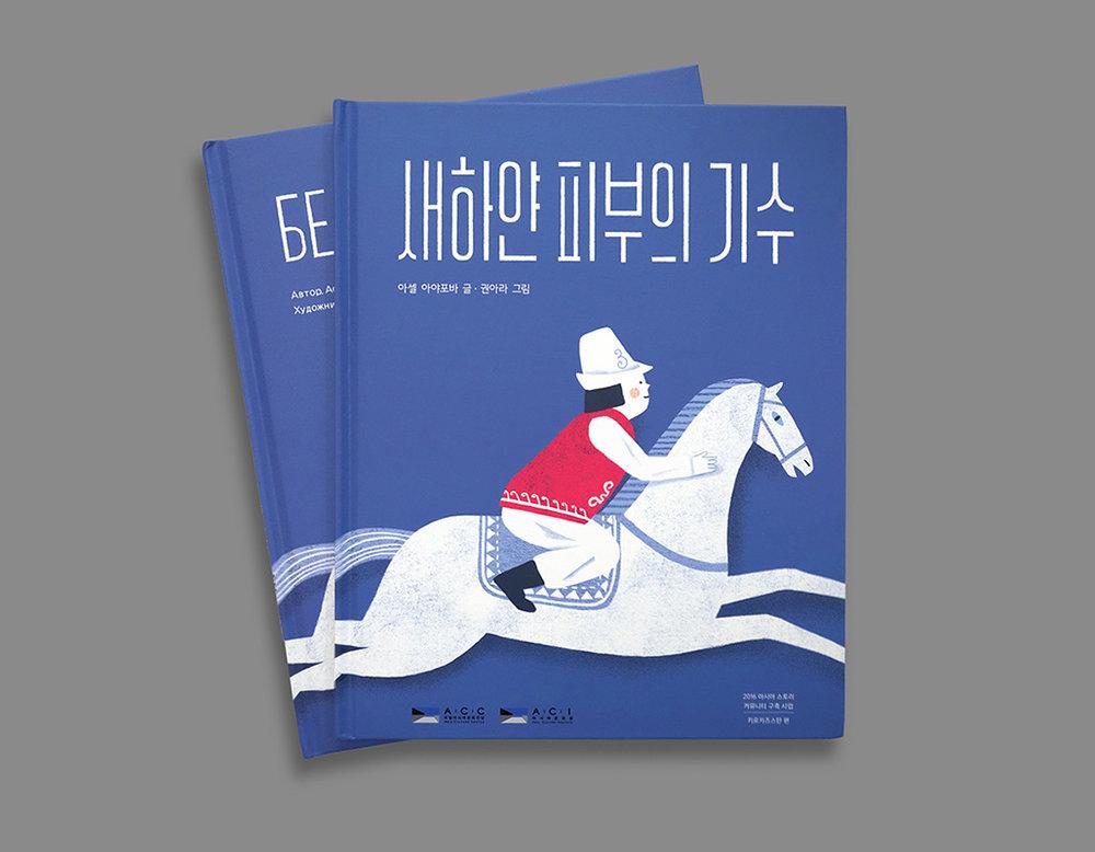 cover_1028.jpg