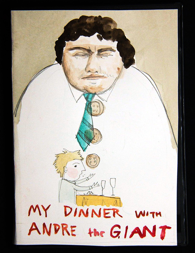 my-dinner-andre-giant.jpg