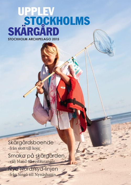 Upplev Stockholms Skärgård 2015