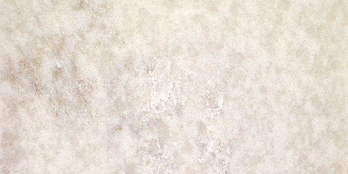 Marble Mist Zodiaq Quartz