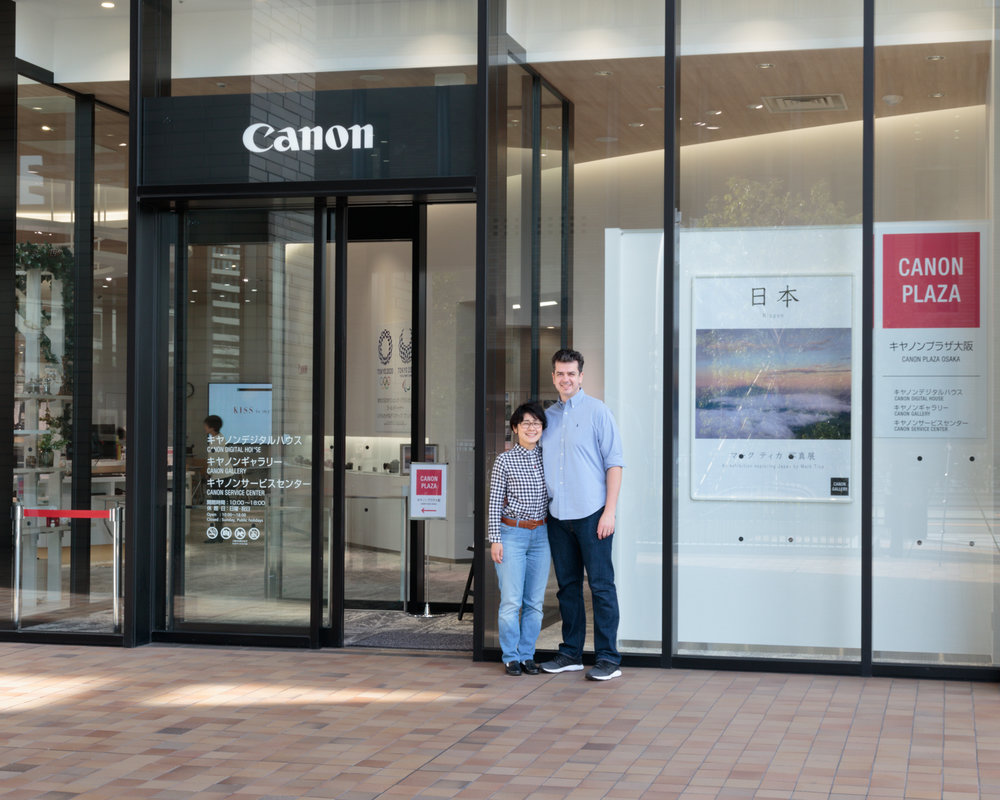 Masae and I standing outside the Canon Gallery in Osaka.