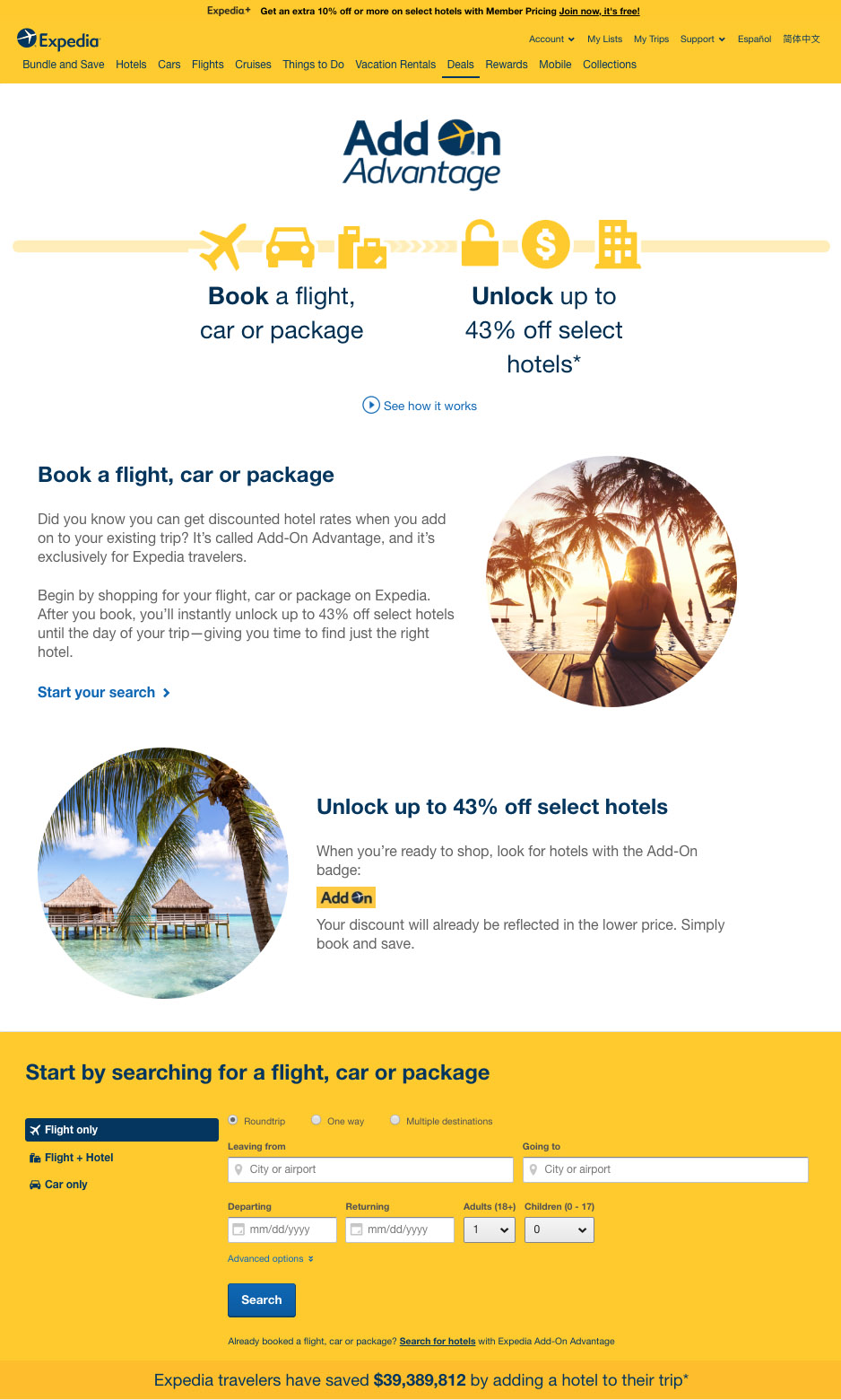 Expedia Add-On Advantage